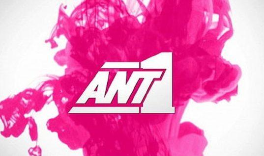 Προσοχή: Αλλάζει ώρα προβολής αγαπημένη σειρά στον ΑΝΤ1!