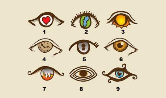 Ώρα για παιχνίδι: Κάνε το τεστ που δείχνει στοιχεία της προσωπικότητάς σου!