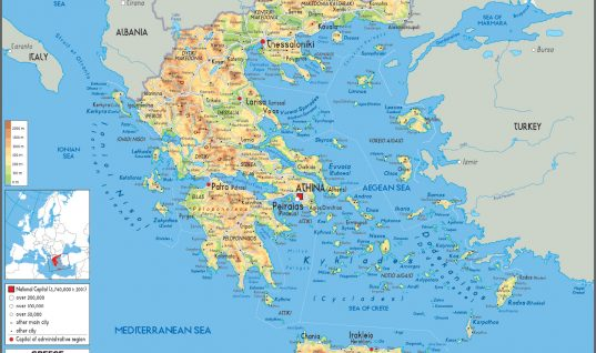 ΑΠΟΚΑΛΥΨΗ: Αυτές είναι οι περιοχές της Ελλάδας που «θερίζει» ο καρκίνος!