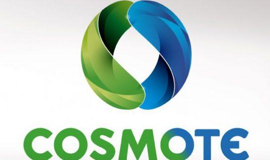 COSMOTE: Δωρεάν 5 GB ίντερνετ για τα επόμενα 6 Σαββατοκύριακα