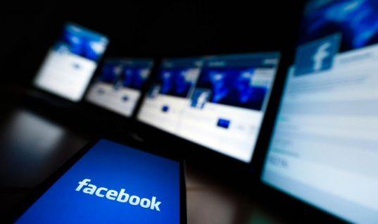 Σοκ στη Σλοβενία: Μεταδόθηκε «ζωντανά» μέσω Facebook η δολοφονία 26χρονου!