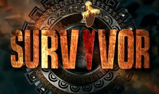 Πότε και γιατί σταματάει το Survivor