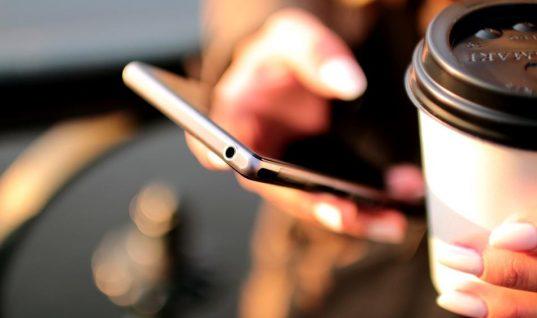 Χάσατε το κινητό σας; Το σοκ στον οργανισμό σας είναι το ίδιο που θα σας προκαλούσε μια τρομοκρατική απειλή!
