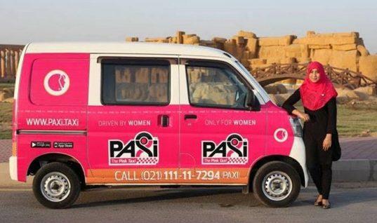 Ροζ ταξί στους δρόμους του Πακιστάν αποκλειστικά για γυναίκες για την αποφυγή κρουσμάτων σεξουαλικής παρενόχλησης!