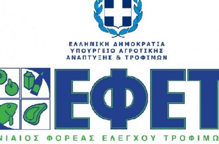 Ο ΕΦΕΤ ανακαλεί επικίνδυνες σαρδέλες σε κονσέρβα (εικόνα)