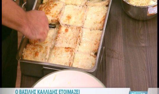 Πανεύκολη τυρόπιτα με πίτες για σουβλάκια του Βασίλη Καλλίδη!